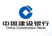 中国建设银行甘肃省分行