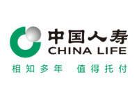 中国人寿保险公司甘肃省分公司