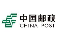 中国邮政集团甘肃分公司
