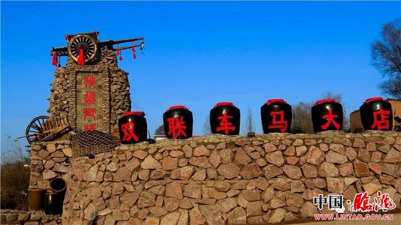"""定西临洮""""狄道乡韵""""打造乡村旅游新亮点"""