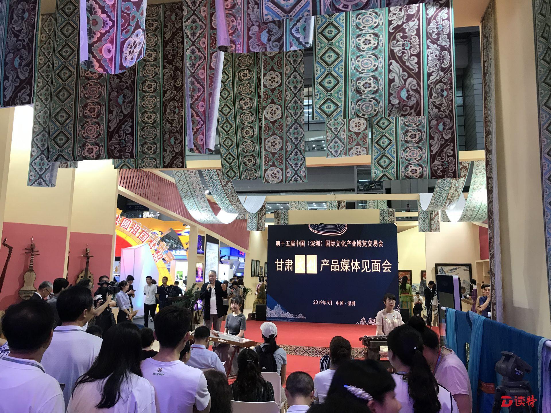甘肃文创产品亮相深圳文博会 借助敦煌文化的温度打造文化精品