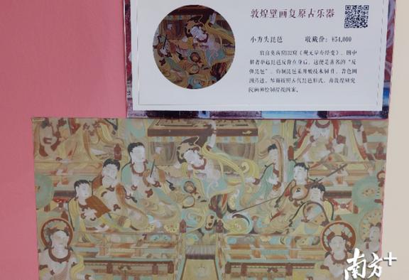 """与""""敦煌壁画""""面对面!甘肃带着500件文创产品来到了深圳文博会"""