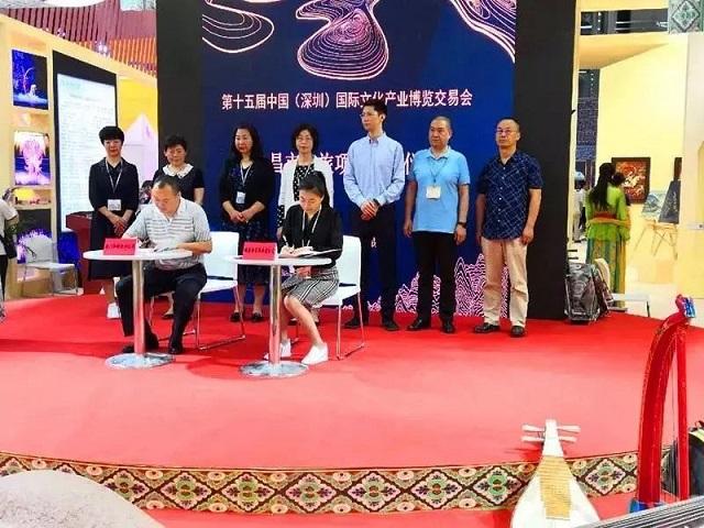 金昌市组团参加第十五届中国(深圳)国际文化产业博览交易会