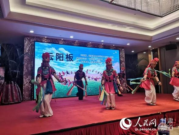 福州·定西经贸文化旅游交流周活动在福州举行