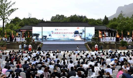 文旅融合 区域协作 陇南市组团参加2019第九届蜀道文化旅游节
