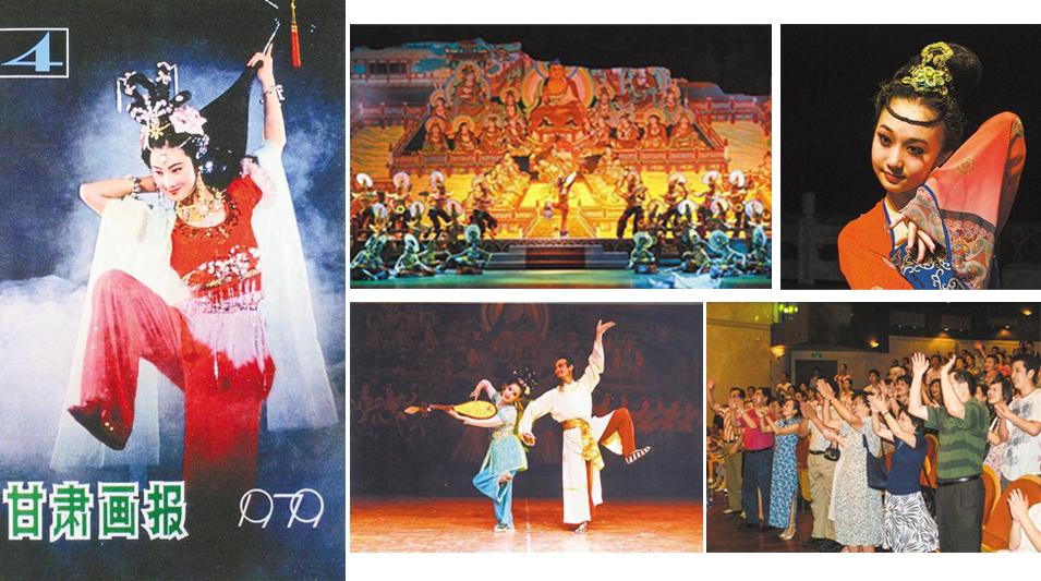 永葆青春的《丝路花雨》——写在经典舞剧《丝路花雨》创演40周年之际