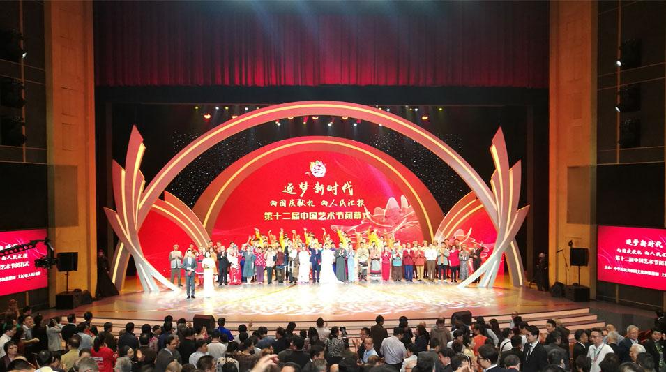 第十二届中国艺术节圆满落幕 甘肃荣获两个奖项、一项入围决赛