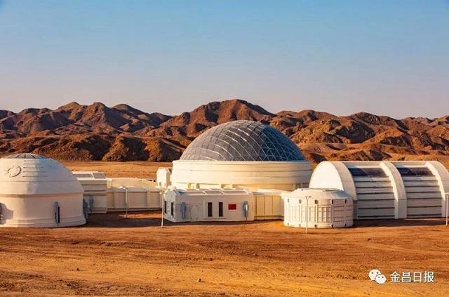 """""""火星1号基地""""8大核心项目将在金昌建设"""