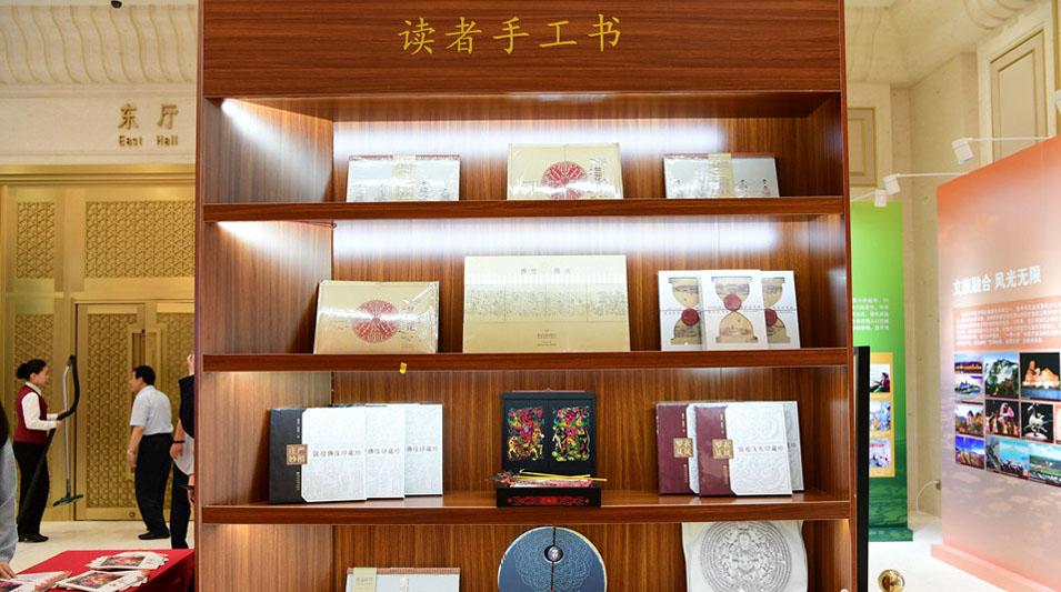 主打文化牌 甘肃在北京这场新闻发布会别有特色