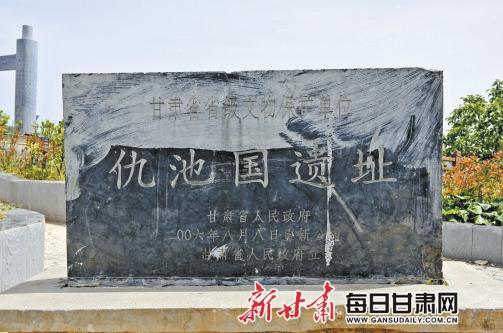 陇南西和仇池山:两枚魏晋金印潜藏的历史密码