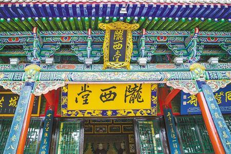 黄土高原上的璀璨明珠——陇西仁寿山
