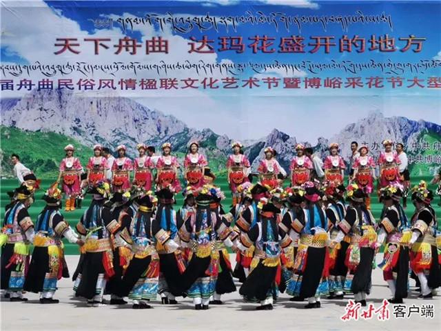 第六届舟曲县民俗风情楹联文化节举办