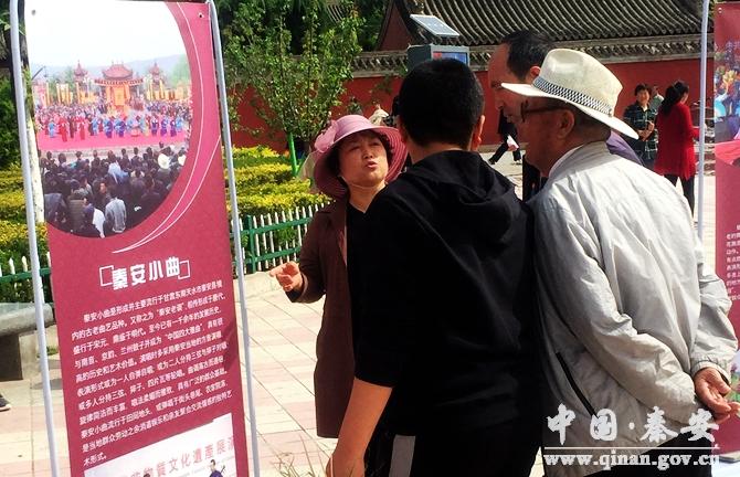"""天水秦安县文化馆举办2019年""""文化和自然遗产日""""非遗展示活动"""
