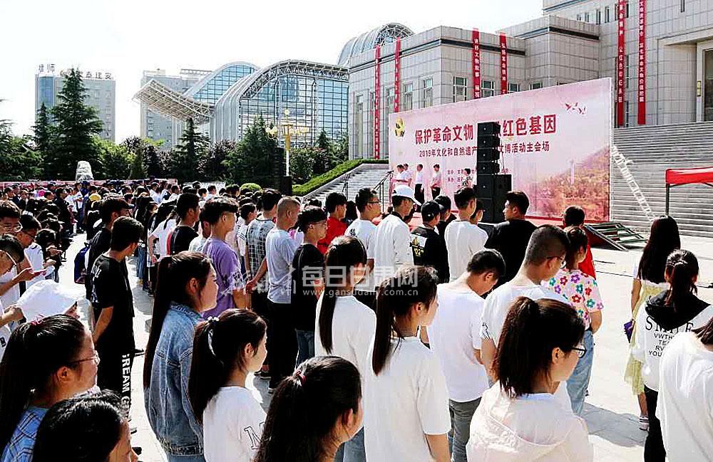 文化和自然遗产日 甘肃文博走进革命圣地庆阳