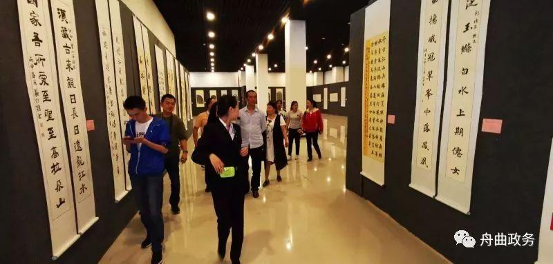 第六届舟曲县民俗风情楹联文化节6月7日举办