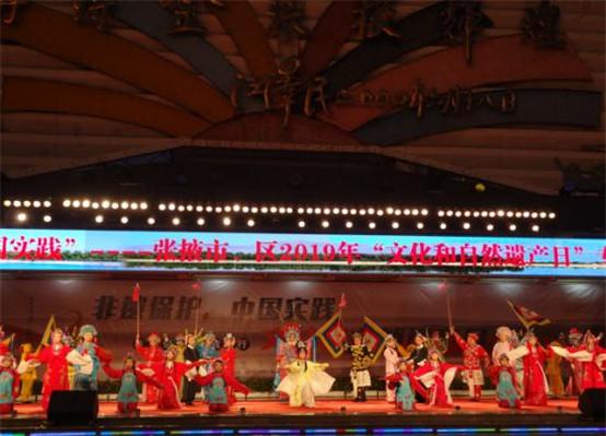 """张掖市文化馆积极组织开展2019年""""文化和自然遗产日""""非遗宣传展示活动"""