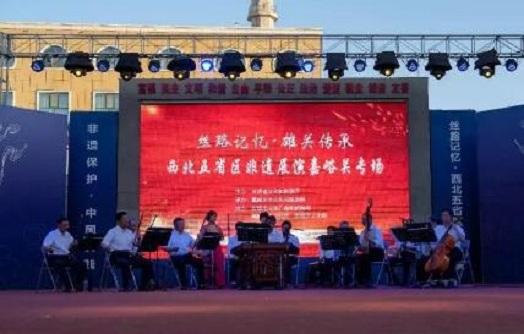 西北五省区非遗展演嘉峪关专场引来好评