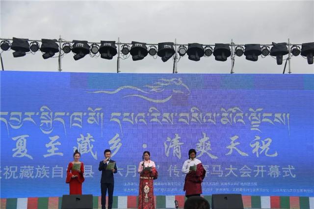 """武威天祝县""""六月六""""传统赛马会开幕"""