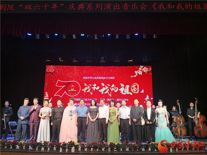 """名家云集!甘肃省陇剧院""""双六十年""""庆典系列演出音乐会举办(图)"""