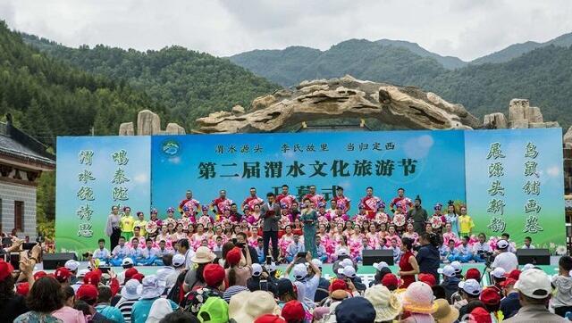 第二届渭水文化旅游节在定西市渭河源大景区开幕