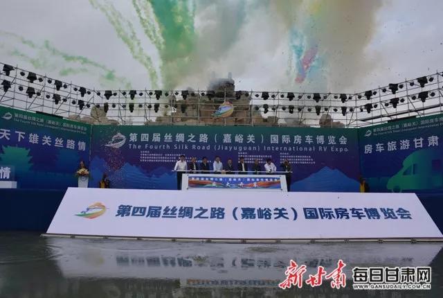 丝绸之路(嘉峪关)国际房车博览会开幕