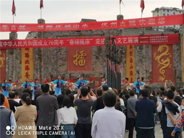 庆阳市2019年国庆节假日文化旅游市场总结