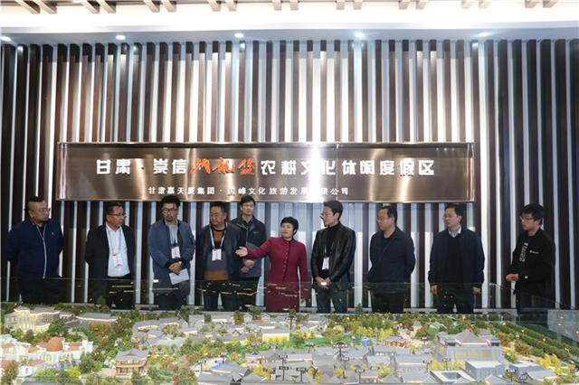 陕西海融文旅集团考察平凉市文化旅游产业投资项目