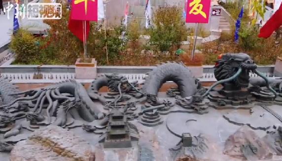 众洮砚艺人4载打造重达129吨砚台 56条巨龙盘旋山水间