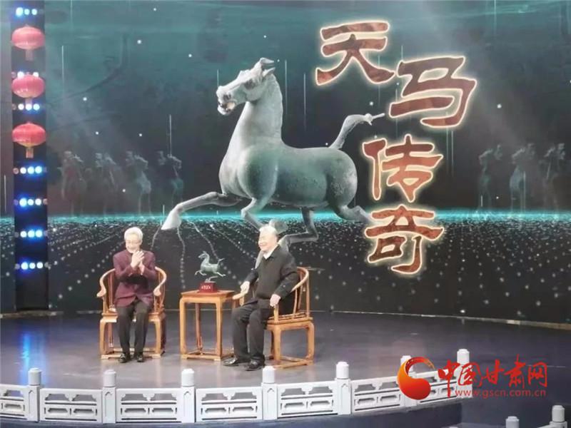 """惊艳!中国旅游标志""""铜奔马""""再次奔上央视"""