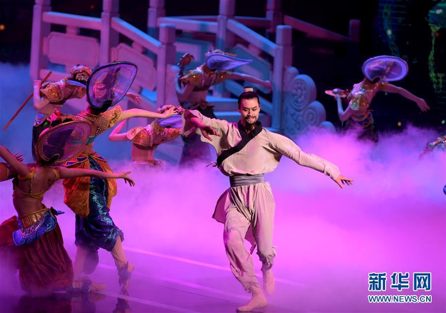 (文化)(3)甘肃纪念经典舞剧《丝路花雨》创演40周年