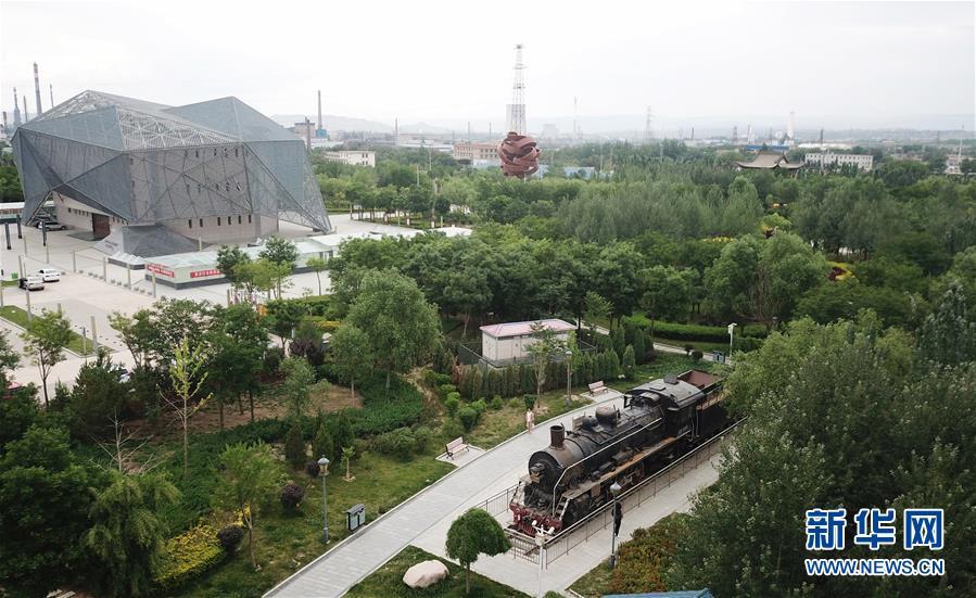 (社会)(1)甘肃白银:工业遗迹保护开发助推文旅融合