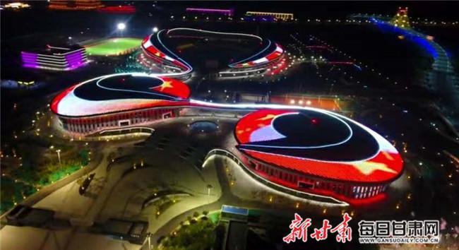 天水人有了大型现代体育中心 总占地面积约436亩