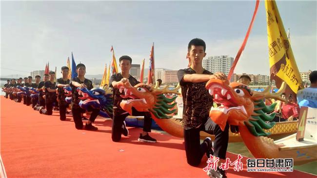 2019年中国龙舟公开赛暨天水麦积第五届龙舟大赛开赛