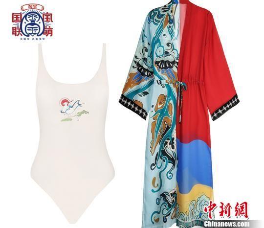 """这款敦煌飞天泳衣融合了文化、生活和设计,其创意来自于一支""""95后""""的设计团队。淘宝供图"""