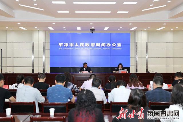 """2019年""""交响丝路·问道崆峒""""平凉·崆峒文化旅游节将举办 精彩活动早知道"""