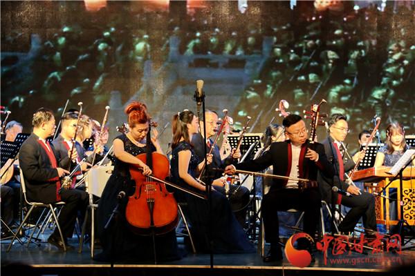 《岁月留声》民族交响音乐会在甘肃政法大学演出