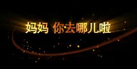 """【艺术战""""疫""""】甘肃文旅•武威︰歌曲作品"""