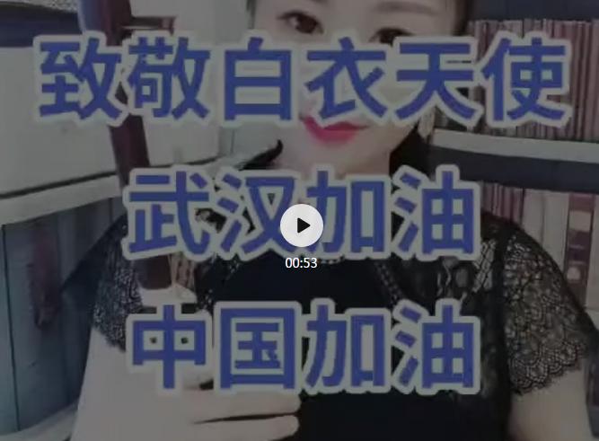 """【艺术战""""疫""""】庆阳· 二胡独奏《为了谁》"""