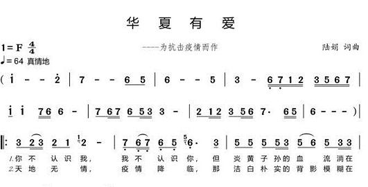 """【艺术战""""疫""""】甘肃文旅•金昌︰歌曲"""