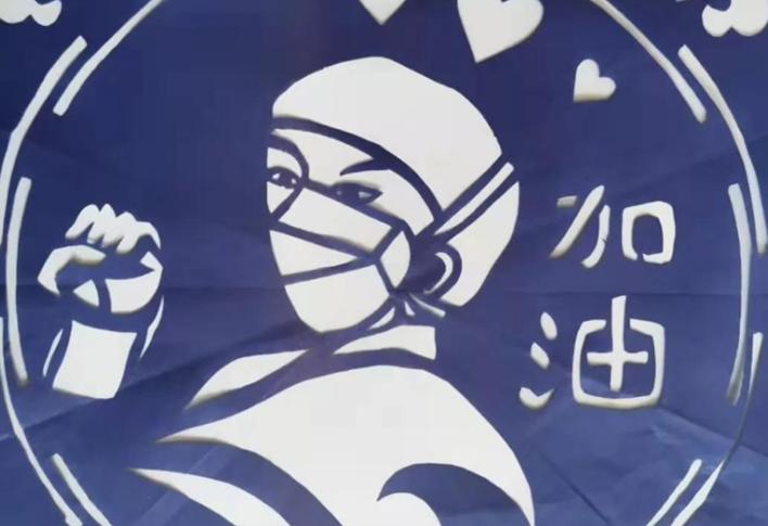 """【甘肃全民战""""疫""""】金昌金川区:抗击疫情,剪纸传情鼓舞人心!"""