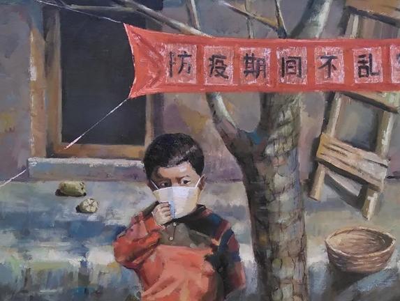 """【艺术战""""疫""""】甘肃文旅•白银︰书画作品展"""