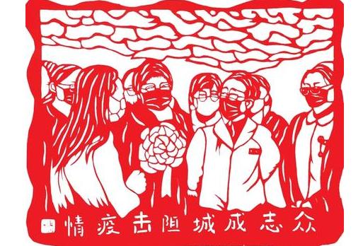 """【艺术战""""疫""""】甘肃文旅· 定西︰文心抗疫·共克时艰"""