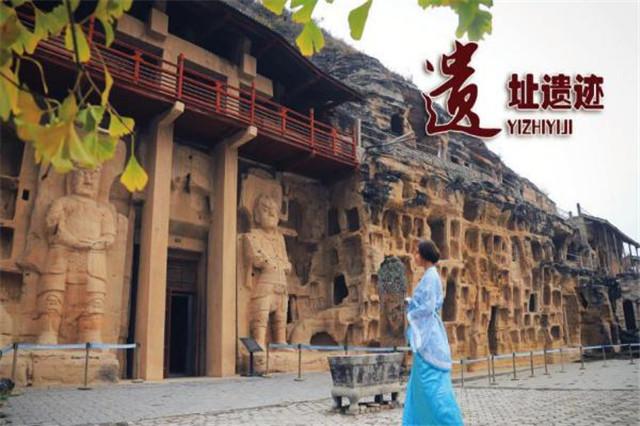 文化旅游产业跻身2020庆阳市十大生态产业之列