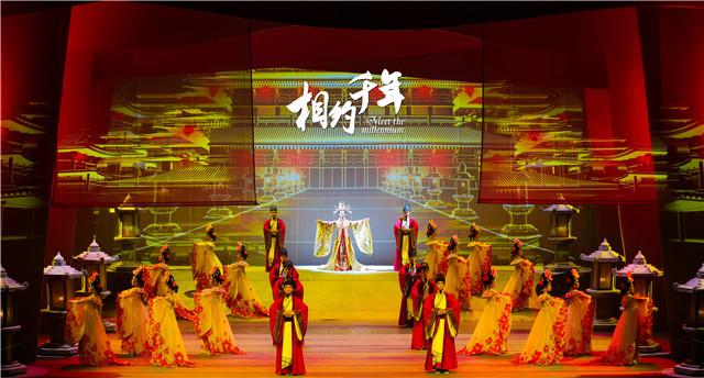 甘肃精品剧目《相约千年》宣传精华版在法国巴黎中国文化中心及各大外媒上线