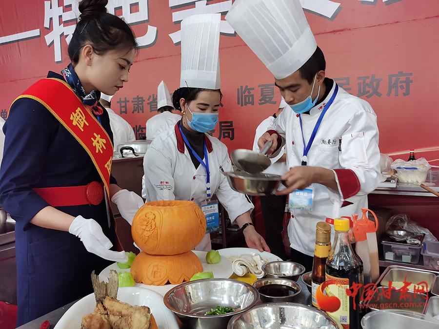 2020临夏国际美食民族用品博览会开幕(图)