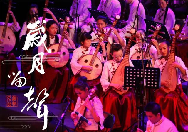 【演出预告】中外影视经典民族交响音乐会《岁月留声》12月17日在白银上演