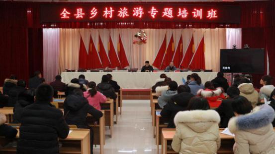 庆阳宁县举办乡村旅游专题培训班