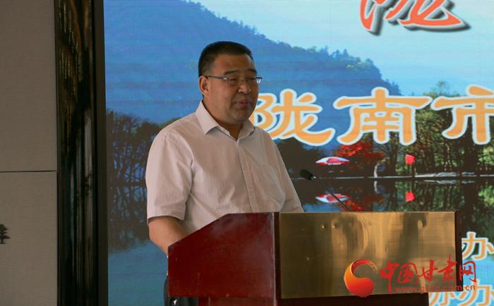 一起来旅游!陇南市文化旅游产品宣传推介会在兰州成功举行