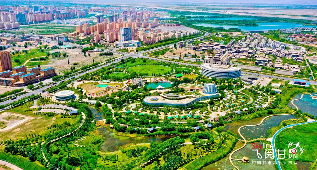 """【飞阅甘肃】张掖:打造绿意盎然的""""公园城市"""""""