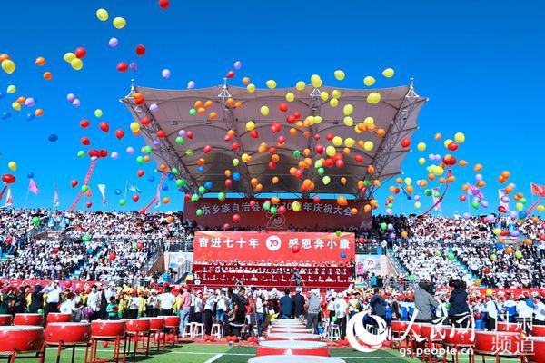 甘肃省东乡族自治县热烈庆祝成立70周年